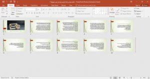 5442 300x159 - دانلود پاورپوینت هفت ترفند برای افزایش نرخ باز شدن ایمیل ها