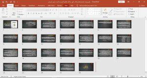 پاورپوینت فصل هشتم کتاب آیین زندگی اخلاق کاربردی احمد حسین شریفی
